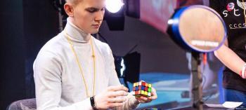 Обнинск. Отдых и развлечения: Мастер-класс по сборке кубика Рубика