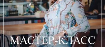Обнинск. Отдых и развлечения: Мастер-класс «Тайная сила женщина или вся правда о женщинах в юбке»