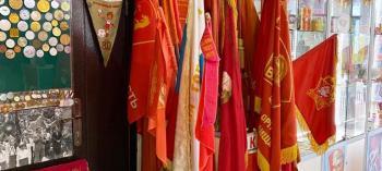 Afisha-go. Афиша мероприятия: Музей истории комсомола