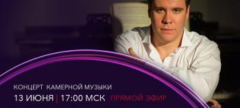 Afisha-go. Афиша мероприятий: Онлайн-концерт Дениса Мацуева
