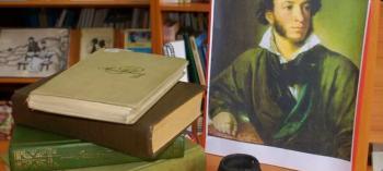 Afisha-go. Афиша мероприятий: Онлайн-лекция «Рассказы о прижизненных изданиях А. С. Пушкина»