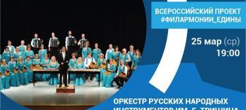 Afisha-go. Афиша мероприятий: Онлайн трансляция программы «Русский вальс»