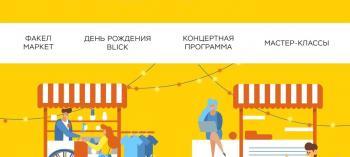 Обнинск. Отдых и развлечения: Open family day