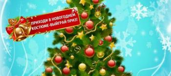 Afisha-go. Афиша мероприятий: Открытие новогодней ёлки в Малоярославце