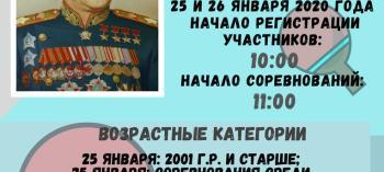 Afisha-go. Афиша мероприятий: Открытого чемпионата и первенства Жуковского района по настольному теннису в Белоусове