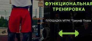 Afisha-go. Афиша мероприятий: Открытые тренировки от «Malinoiszal»