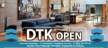 Обнинск. Отдых и развлечения: Открытый турнир по боулингу