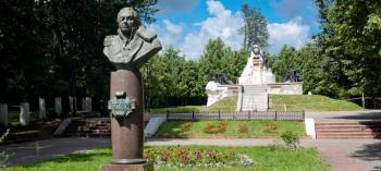 Afisha-go. Афиша мероприятия: Парк «1812 года» в Малоярославце