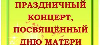 Обнинск. Отдых и развлечения: Праздничный концерт