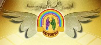 Afisha-go. Афиша мероприятий: Программа мероприятий XV юбилейного Международного православного Сретенского кинофестиваля «Встреча»