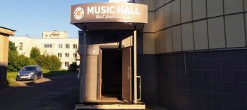 Обнинск. Отдых и развлечения. Афиша мероприятия: Ресторан «Music Hall»