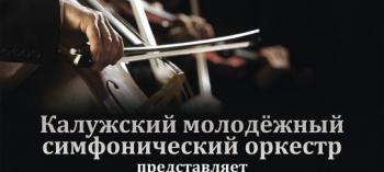 Afisha-go. Афиша мероприятий: Симфонический дивертисмент в Боровске