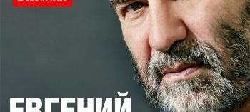 Обнинск. Отдых и развлечения: Спектакль Е. Гришковца  «Предисловие»