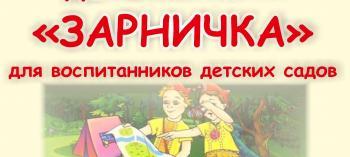 Обнинск. Отдых и развлечения: Спортивная игра «Зарница»