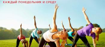 Обнинск. Отдых и развлечения: Тренировки «Движение -жизнь»