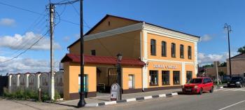 Afisha-go. Афиша мероприятия: Туристический бутик «Домик счастья»