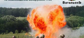 Afisha-go. Афиша мероприятий: VI военно-историческая реконструкция «Боровский рубеж»