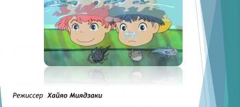 Afisha-go. Афиша мероприятий: Встреча клуба любителей аниме