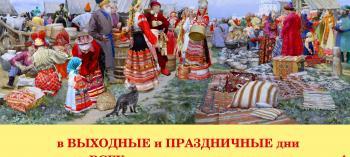 Afisha-go. Афиша мероприятий: Ярмарка рукоделия в парке