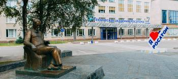 Обнинск. Отдых и развлечения. Афиша мероприятия: АНО ДПО «Техническая Академия Росатома»
