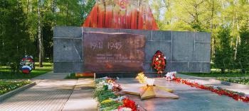Обнинск. Отдых и развлечения. Афиша мероприятия: Мемориал «Вечный огонь»
