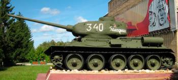 Обнинск. Отдых и развлечения. Афиша мероприятия: Музей бронетанкового вооружения и техники