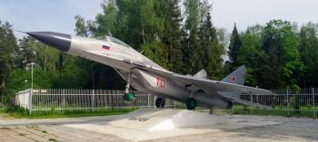 Afisha-go. Афиша мероприятия: Памятник самолёта-истребителя «Миг-29»