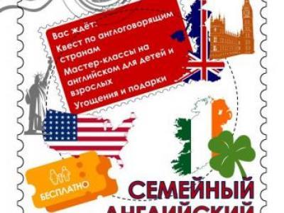 Afisha-go. Афиша мероприятий: Английский выходной в Империале