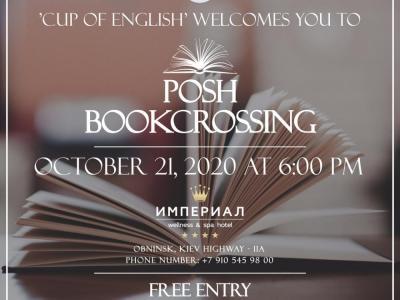 Afisha-go. Афиша мероприятий: Буккроссинг на английском языке