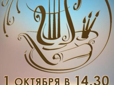 Afisha-go. Афиша мероприятий: Концерт студии искусств школы №11