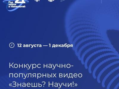 Afisha-go. Афиша мероприятий: Технопарк «Обнинск» приглашает принять участие в конкурсе